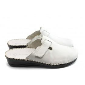 Дамски чехли - естествена кожа - бели - EO-6349