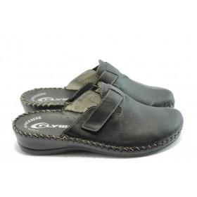 Дамски чехли - естествена кожа - черни - EO-6350