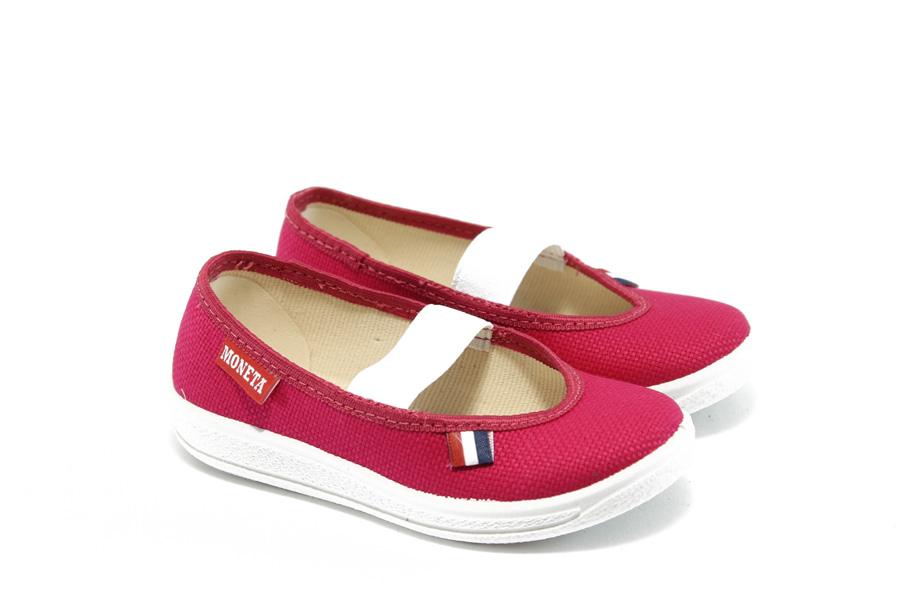 Детски обувки - висококачествен текстилен материал - розови - EO-4470