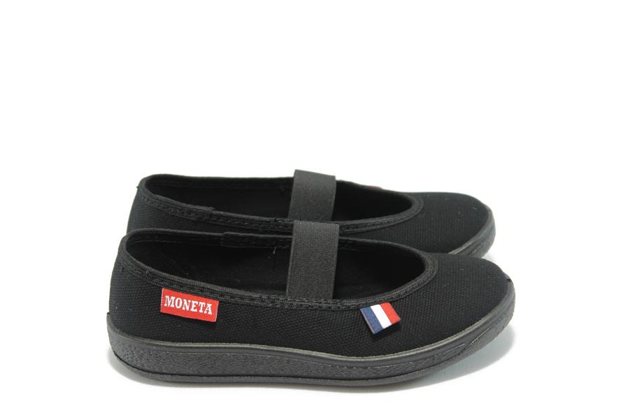 Детски обувки - висококачествен текстилен материал - черни - EO-4471