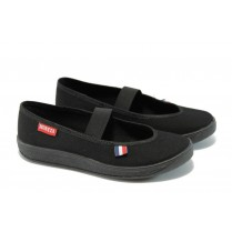 Детски обувки - висококачествен текстилен материал - черни - EO-3570
