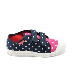 Детски обувки - висококачествен текстилен материал - сини - EO-4718