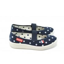 Детски обувки - висококачествен текстилен материал - сини - EO-4721