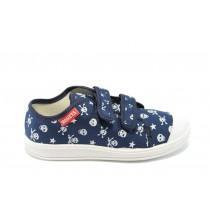 Детски обувки - висококачествен текстилен материал - сини - МА 062 синьо на черепчета