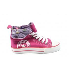 Детски маратонки - висококачествен текстилен материал - розови - EO-4707