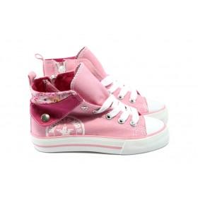 Детски маратонки - висококачествен текстилен материал - розови - EO-4882