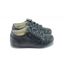 Детски обувки - висококачествена еко-кожа - сини - EO-4909