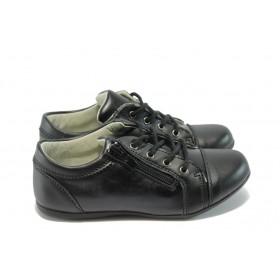 Детски обувки - висококачествена еко-кожа - черни - EO-4919