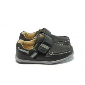 Детски обувки - висококачествена еко-кожа - черни - EO-4905