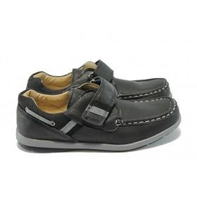 Детски обувки - висококачествена еко-кожа - черни - EO-4901