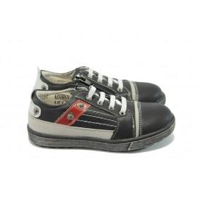 Детски обувки - висококачествена еко-кожа - черни - EO-3394