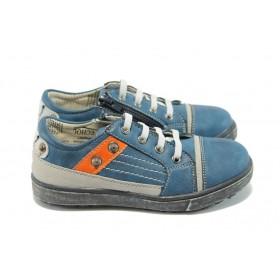 Детски обувки - висококачествена еко-кожа - сини - EO-4903