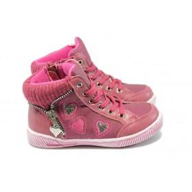 Детски маратонки - естествена кожа - розови - EO-4895