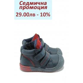 Детски ботуши - висококачествена еко-кожа - сини - EO-4898