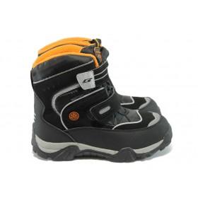Детски ботуши - висококачествена еко-кожа - черни - БР 5169 черен-оранж 31/35