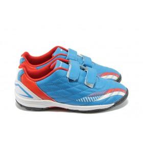 Детски маратонки - висококачествена еко-кожа - сини - EO-5192