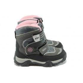 Детски ботуши - висококачествена еко-кожа - розови - EO-5186