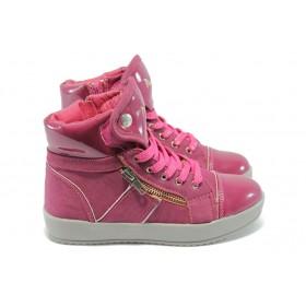 Детски ботуши - висококачествена еко-кожа - розови - EO-5194