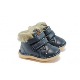 Детски ботуши - висококачествена еко-кожа - сини - EO-4897