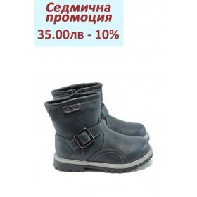 Детски ботуши - висококачествена еко-кожа - сини - EO-5359