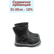 Детски ботуши - висококачествена еко-кожа - черни - EO-5362