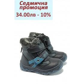 Детски ботуши - висококачествена еко-кожа - сини - EO-5360