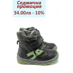 Детски ботуши - висококачествена еко-кожа - черни - EO-5364