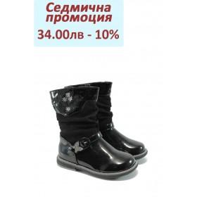 Детски ботуши - еко-кожа с текстил - черни - EO-3665