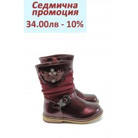Детски ботуши - висококачествена еко-кожа - бордо - EO-5368
