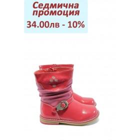 Детски ботуши - висококачествена еко-кожа - розови - EO-5369
