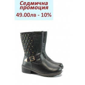 Детски ботуши - висококачествена еко-кожа - черни - EO-5449