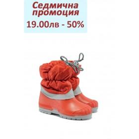 Детски ботуши - висококачествен pvc материал и текстил - червени - EO-5459