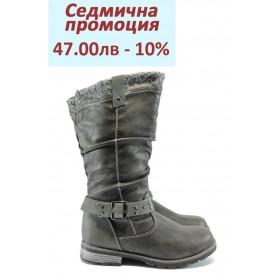 Детски ботуши - висококачествена еко-кожа - сиви - EO-5451