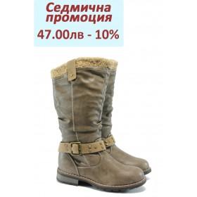 Детски ботуши - висококачествена еко-кожа - бежови - EO-5452