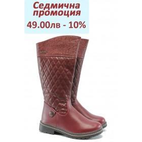Детски ботуши - висококачествена еко-кожа - бордо - EO-5455