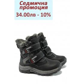 Детски ботуши - висококачествена еко-кожа - черни - EO-5456