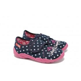 Детски обувки - висококачествен текстилен материал - тъмносин - EO-5691