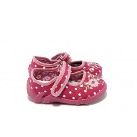 Детски обувки - висококачествен текстилен материал - розови - МА 13-101 циклама 20/25