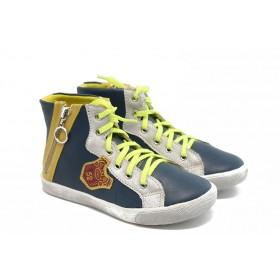 Детски обувки - еко-кожа - сини - EO-2050