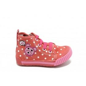 Детски обувки - висококачествен pvc материал и текстил - оранжеви - EO-3145