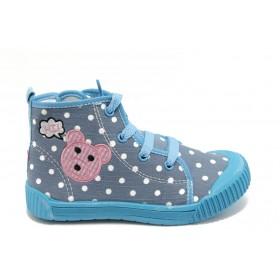 Детски обувки - висококачествен текстилен материал - сини - EO-3150