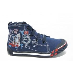 Детски обувки - висококачествен pvc материал и текстил - сини - EO-3151
