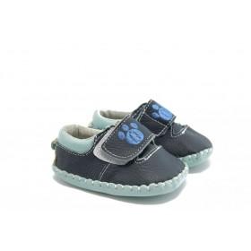 Детски обувки - естествена кожа - сини - EO-3155