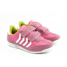 Детски маратонки - еко-кожа с текстил - розови - EO-3231