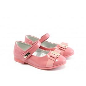 Детски обувки - еко кожа-лак - розови - EO-2980