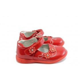 Детски обувки - еко кожа-лак - червени - EO-1921