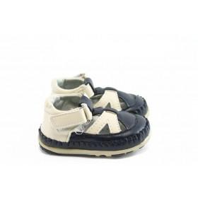 Детски обувки - висококачествена еко-кожа - сини - EO-3309