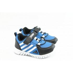 Детски маратонки - еко-кожа - сини - EO-3317