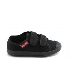 Детски обувки - висококачествен текстилен материал - черни - EO-7791