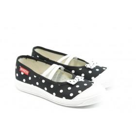 Детски обувки - висококачествен текстилен материал - черни - EO-3481